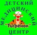 ЗДОРОВОЕ ДЕТСТВО: адрес, телефон, сайт - SPR ru