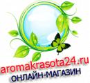 Тианде & AromaCharm Минусинск, Москва