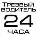 Перевозчик, Алматы