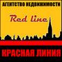 КРАСНАЯ ЛИНИЯ, Ставрополь