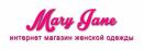 Mary Jane - интернет магазин женской одежды