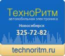 ООО «Система», Новосибирск