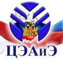 Центр Экономического Анализа и Экспертизы, Железногорск