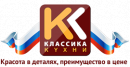 Классика Кухни, Москва
