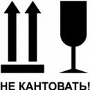 Не кантовать, Комсомольск-на-Амуре