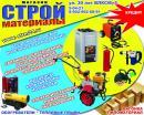 И.П.Егорова А.Е., Норильск