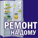 Фриз, Астана
