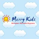 Merry Kids - Интернет Магазин Игрушек, Москва