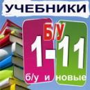 Учебники, магазин. ООО