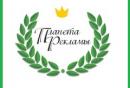 "Рекламное агентство ""Планете рекламы"", Москва"