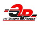 """ООО """"ЭнергоРесурс"""", Краснодар"""