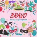 Интернет-магазин «BRAVO»