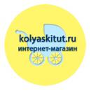 Интернет-магазин КоляскиТУТ (ИП Ицкевич Я.В.), Сочи