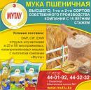 "ТОО""Мутлу Экспорт"""