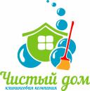 """Клининговая компания """"Чистый Дом"""", Норильск"""