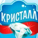 "Клиниговое агентство ""Кристалл"", Иркутск"