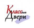 КЛАССные Двери, Первоуральск