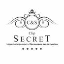 Магазин волос Clip Secret, Белгород