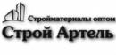 ООО «Строй Артель», Санкт-Петербург