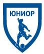 """ФШ """"Юниор"""" г. Брянск, Железногорск"""