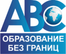 Учебный центр Образование без границ, Одесса
