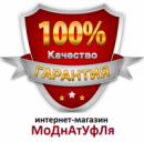 Моднатуфля, Ирпень