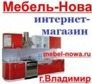 Интернет-магазин «Мебель-Нова»