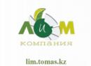 ЛИМ, Алматы