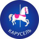 ООО «КАРУСЕЛЬ энтертеймент», Москва