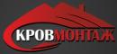 """ООО """"Кровмонтаж"""", Москва"""