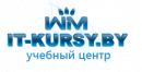 Учебный центр It-kursy, Барановичи