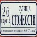 Ателье по Ремонту Одежды и Пошиву Штор. Химчистка, Санкт-Петербург