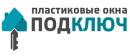 """ТОО """"ПОДКЛЮЧ"""", Темиртау"""