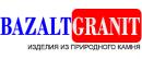 """ООО """"БАЗАЛЬТ-ГРАНИТ"""", Новомосковск"""