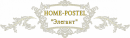 home-postel, Иваново