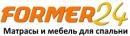 Мебель и матрасы Former24, Екатеринбург