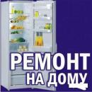 РемХол, Астана
