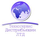 Техносервис дистрибьюшин ЛТД, Алматы