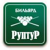 Мир Бильярда, Нефтекамск