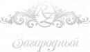 Ресторан «Загородный», Москва