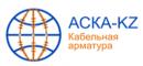 "TOO ""Acka-kz"" кабельная арматура, Караганда"