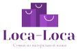 """Интернет-магазин """"Loca-Loca"""", Комсомольск-на-Амуре"""