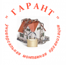 Гарант, Алматы
