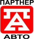 Интернет-магазин «Партнер Авто - автозапчасти для иномарок»