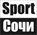 Sport-Сочи, Сочи