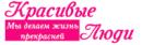 "салон красоты ""Красивые Люди"", Казань"