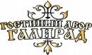 Галирад, Усть-Каменогорск