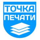 Типография & ФОТОцентр в Ростове-на-Дону, Шахты