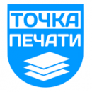 Типография & ФОТОцентр в Ростове-на-Дону, Волгодонск