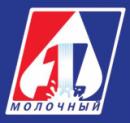 ОАО Минский молочный завод №1, Минск